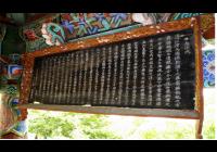입암 민제인 백마강부(白馬江…
