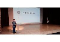 입암공파 총회 사진 4장(2…